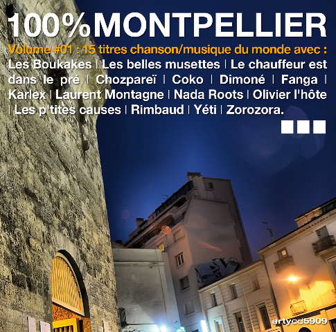 Compil Montpellier